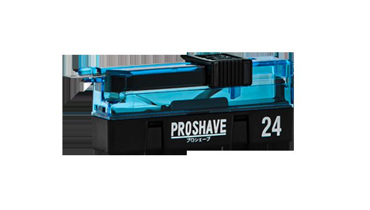 Hasami Pro Shave Klingen